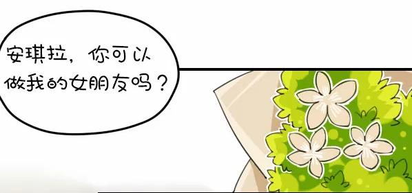 刘备X孙尚香漫画图片,孙尚香刘备刘禅漫画图片