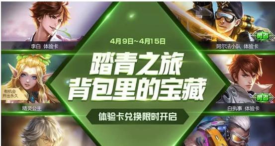 S15赛季射手大削,庄周有望成为新赛季最强上单!