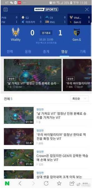 """LOL:韩国网站天秀操作 直接篡改战绩让Gen.G""""反败为胜"""""""