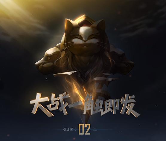 LOL:猫狗大战即将来袭!英雄联盟愚人节活动即将开启