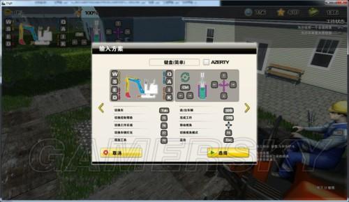 挖掘机模拟入门该怎么玩 挖掘机模拟机入门教程