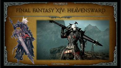 最终幻想14战士T和骑士T哪个拉怪更好哪个更简单
