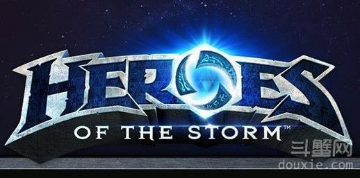 风暴英雄Alpha版免安装客户端下载