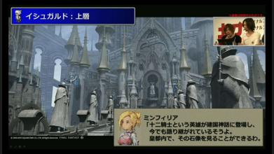 最终幻想14三级魔晶石怎么得 FF14三级魔晶石获得方法介绍
