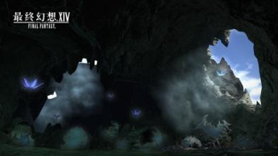 最终幻想14萨维奈圆葱杂交方法 FF14萨维奈圆葱怎么得