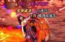 DNF韩服TB1忍者技能修改详情 DNFTB1忍者修改一览