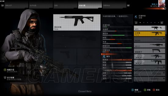 幽灵行动荒野Beta测试全武器配件介绍 幽灵行动荒野武器配件有哪些