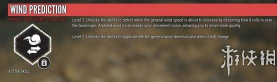猎人野性的呼唤风向预报技能如何 猎人野性的呼唤风向预报技能介绍