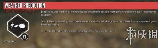 猎人野性的呼唤天气预报技能怎么样 猎人野性的呼唤天气预报技能属性一览