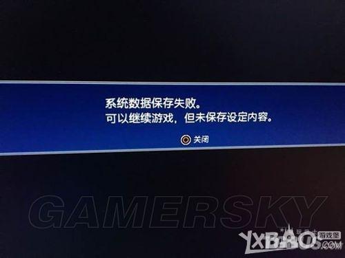 最终幻想15不能存档该如何解决 最终幻想15不能存档解决方法介绍