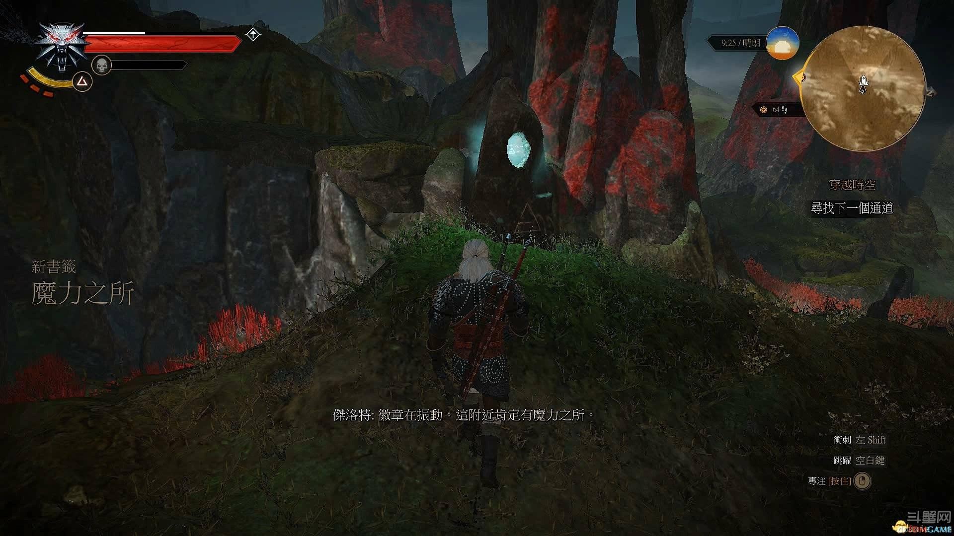 巫师3狂猎穿越时空有几个魔力点
