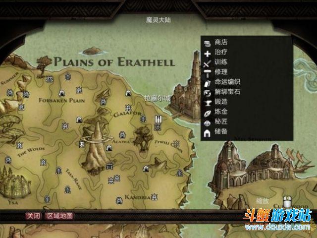 阿玛拉王国惩罚刷宝箱顶级处所(15个宝箱)