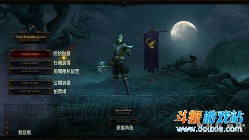 暗黑破坏神3试玩版介面菜单翻译