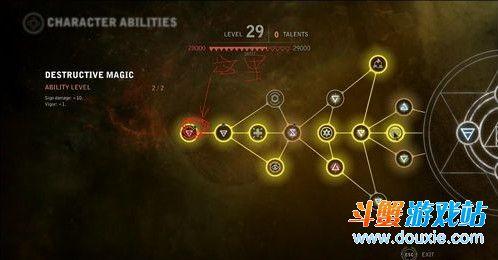 巫师2攻略:变异基因使用方法