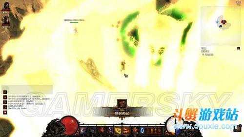 《暗黑破坏神3》炼狱谎言之王攻略