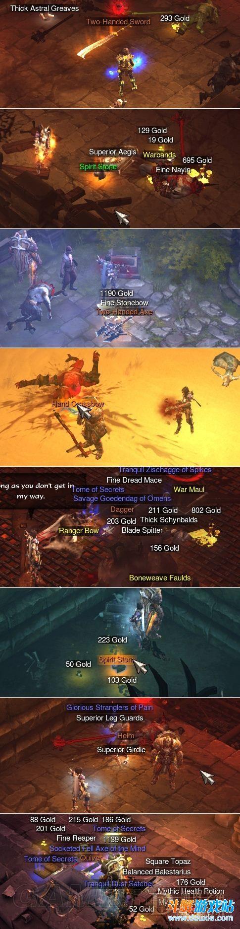 《暗黑3》贫民恶魔猎手的MF路线推荐