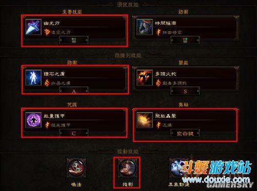 《暗黑破坏神3》1.0.3 揭示法师真面目:水果忍者