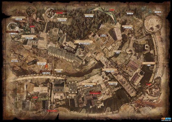 黑暗之魂主城大地图(中文版)