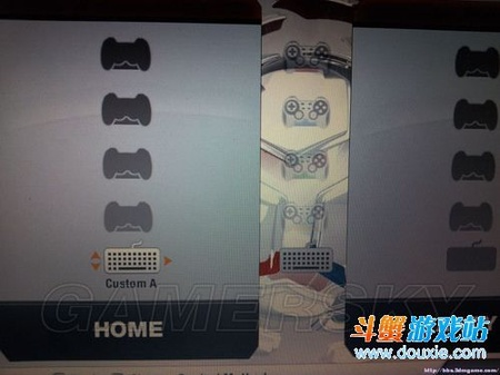 FIFA 13键盘设置图文教程