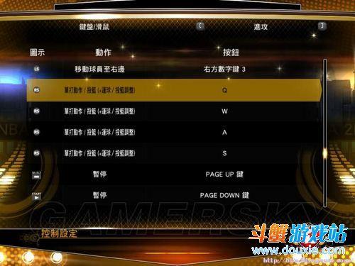 NBA 2K13控球技巧初级篇