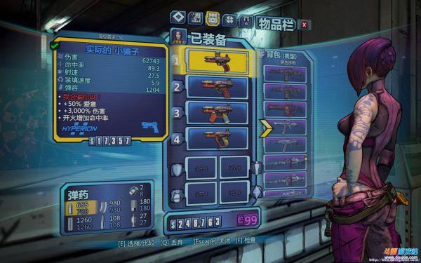 无地之主2手枪类型及伤害图文介绍