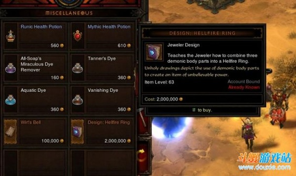 暗黑破坏神3最完整地狱火戒指攻略(附超级BOSS视频)