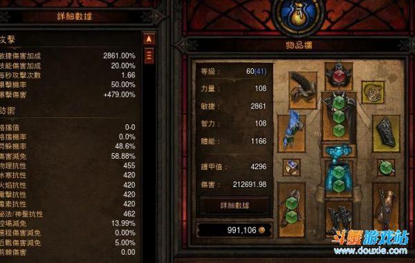 暗黑破坏神3剑盾流恶魔猎手实战测试分析