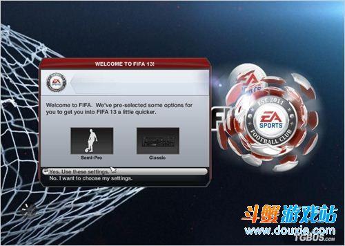FIFA13新手上手图文攻略