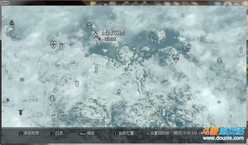 上古卷轴5天际巴兰兹亚石收集攻略