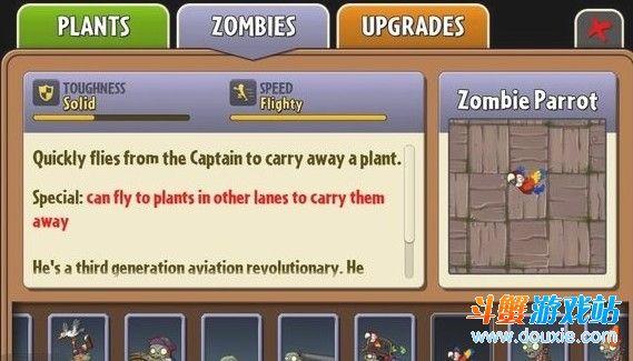 植物大战僵尸2鹦鹉僵尸打法