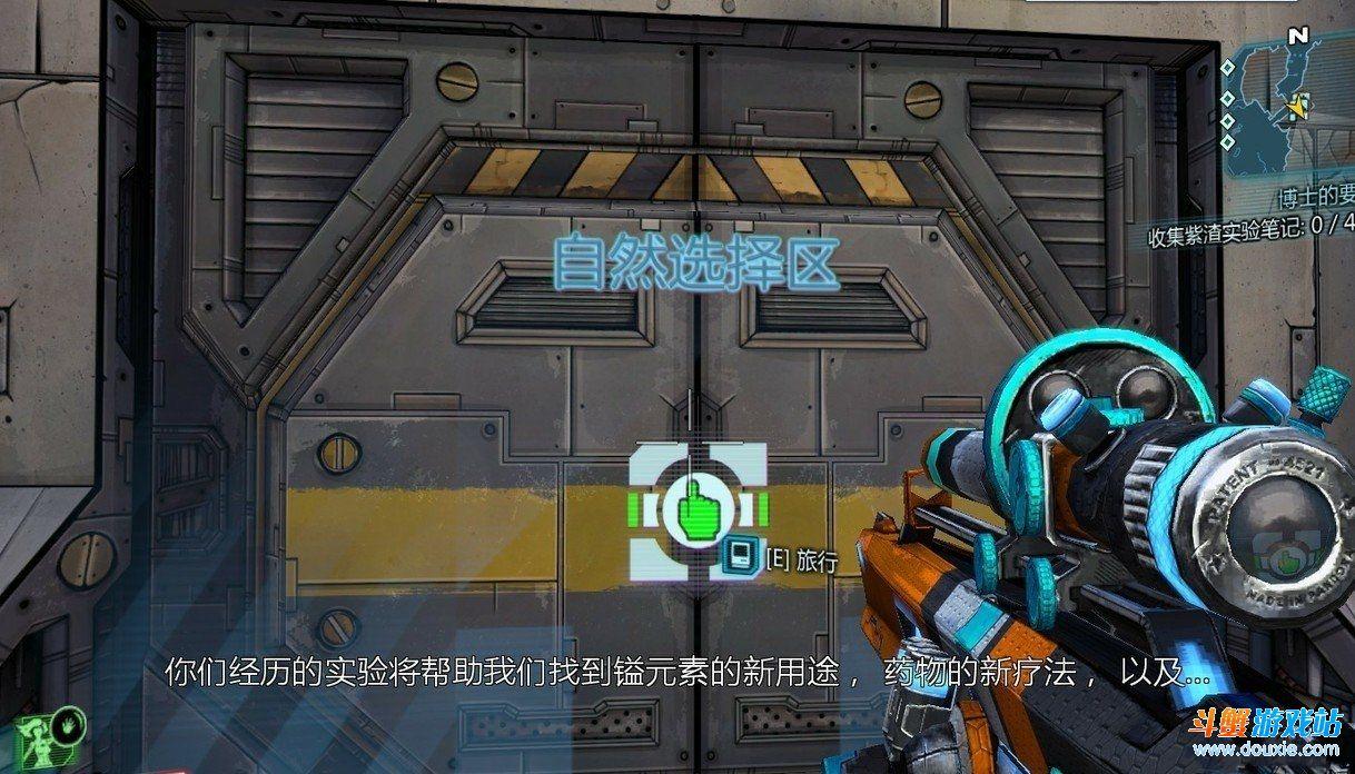 无主之地2刷青色装备攻略