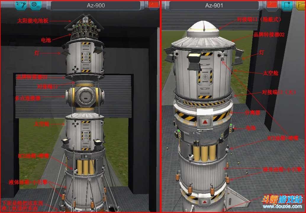 坎巴拉太空计划空间站对接攻略