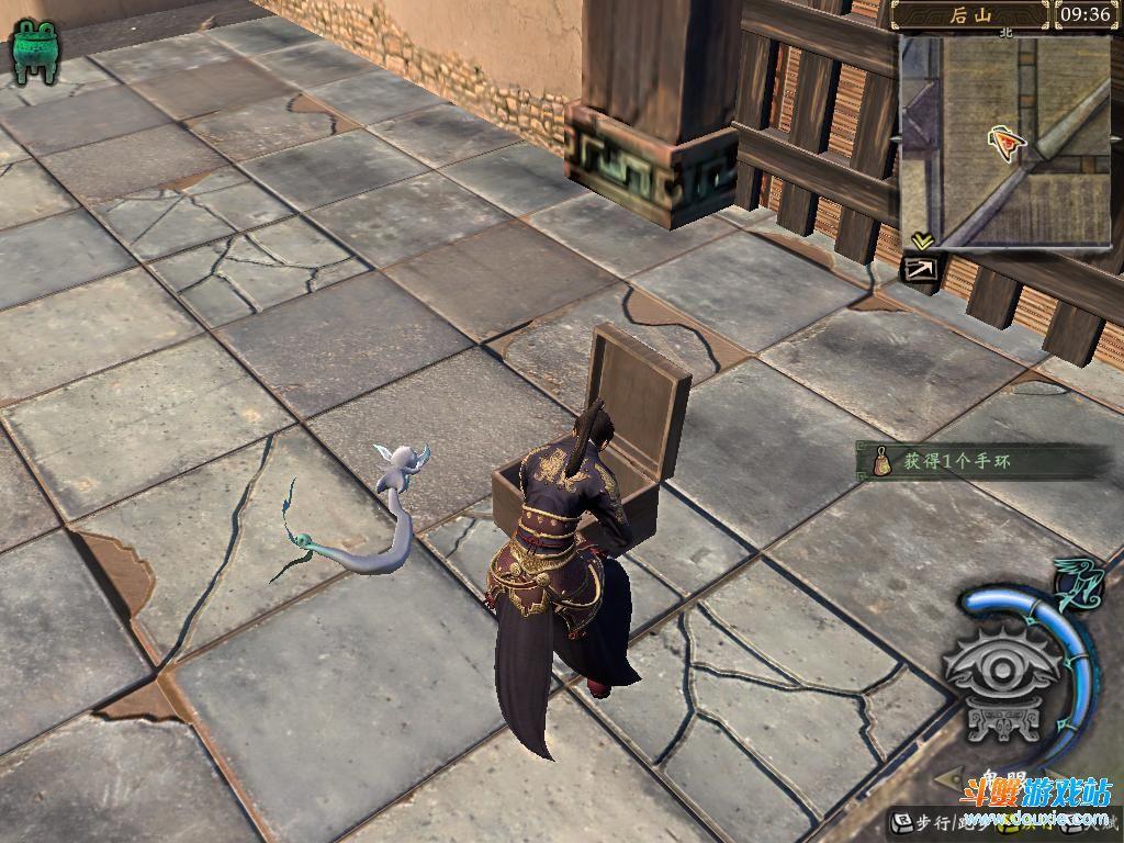 轩辕剑6后山宝箱位置