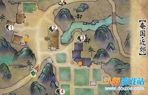 轩辕剑6奄国近郊宝箱位置怎么拿