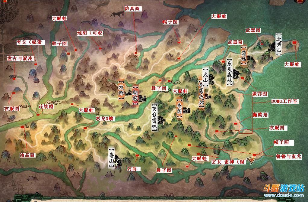 轩辕剑6大地图封印之蛋位置神秘商人详细位置