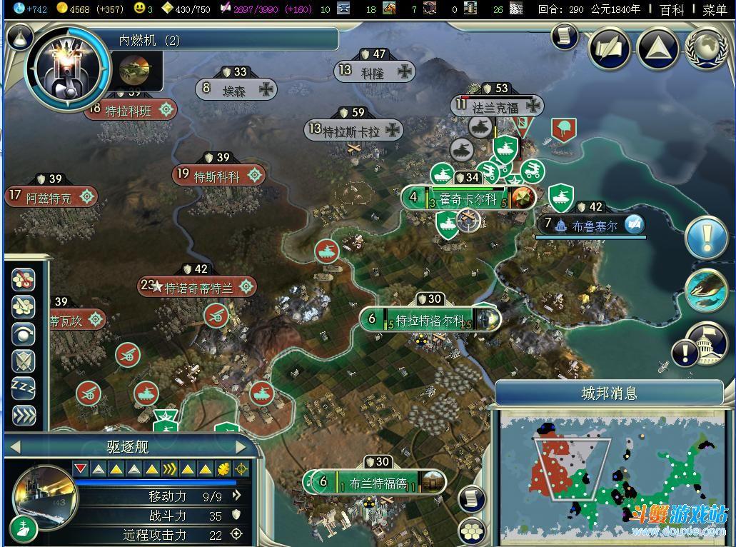 文明5标准速度过神级6AI攻略