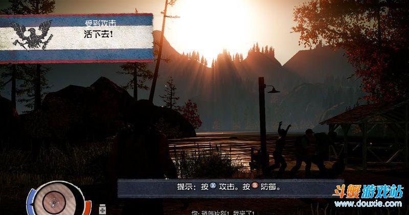 腐烂国度PC版战斗与游戏基础技能图文攻略