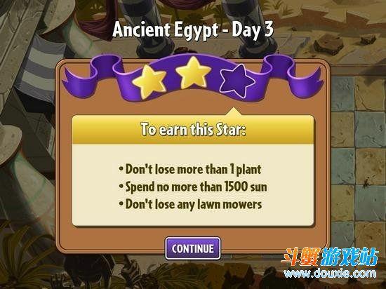 植物大战僵尸2攻略埃及关第三关三星如何达成