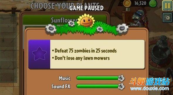 植物大战僵尸2极速灭僵尸方法攻略