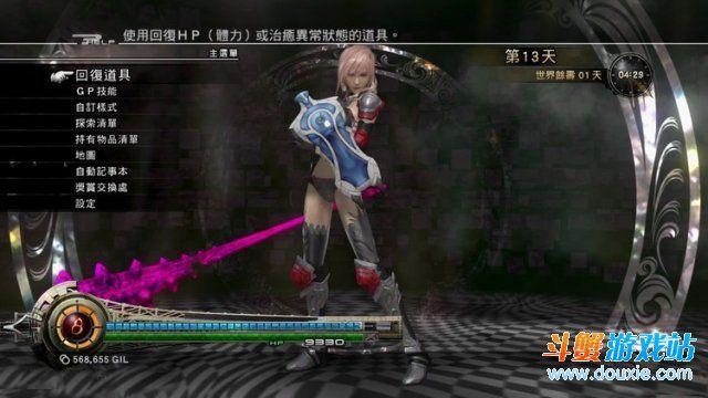 最终幻想13雷霆归来 怎么打隐藏迷宫 怎么获得最强服装