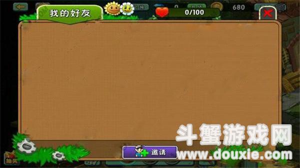 植物大战僵尸2 腾讯版新玩法简介