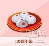 QQ飞车美味年糕在哪儿获得 获得方法一览