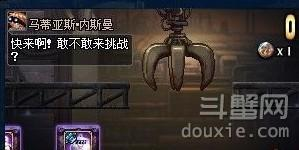 DNF地下城与勇士娃娃机玩法技巧介绍