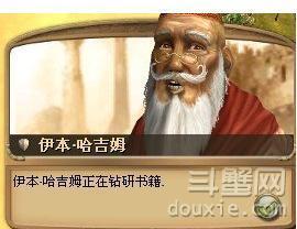 纪元1404 刷宝复制BUG