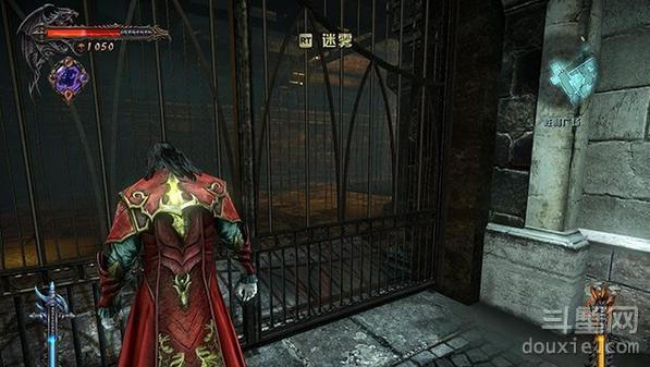 恶魔城暗影之王2 全流程图文攻略 第六章 制药工厂
