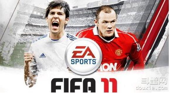 FIFA 11 经理模式发展心得