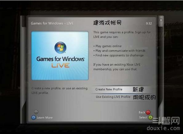 横冲直撞终极杀戮 游戏设置中文对照