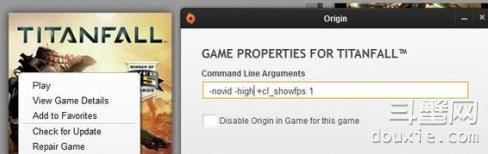 泰坦陨落 显示FPS与全屏窗口化方法
