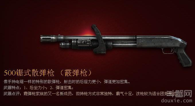 cf邪龙传说新武器有哪些 邪龙传说新武器介绍