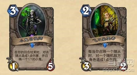 炉石传说新手向卡牌搭配方案 炉石传说卡牌怎么搭配